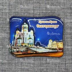 "Магнит со смолой ""Храм на Крови"" вид3 Екатеринбург"