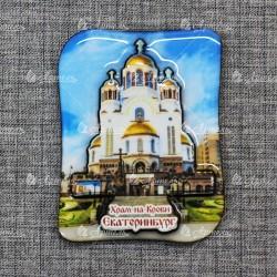 "Магнит со смолой ""Храм на Крови"" вид6 Екатеринбург"