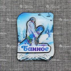 """Магнит со смолой """"Сноубордист+подъемник"""" курорт Банное"""