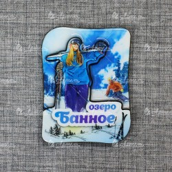 """Магнит со смолой """"Лыжница"""" курорт Банное"""