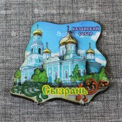 """Магнит цветной """"Казанский Собор"""" Сызрань"""