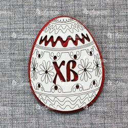 Магнит (красно-белый) яйцо вид 3