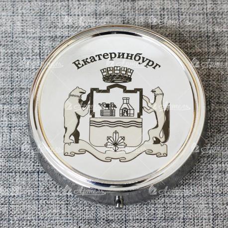 "Таблетница круг ""Екатеринбург"""