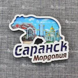 "Магнит медведь ""Саранск"""