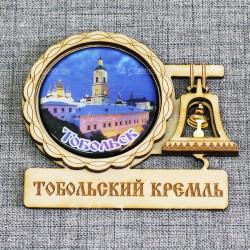 """Магнит со смолой с колоколом """"Тобольский кремль"""""""