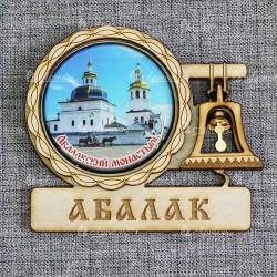 """Магнит со смолой с колоколом """"Абалакский монастырь"""" Абалак"""