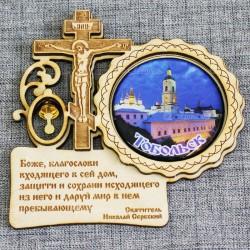 """Магнит со смолой круг крест с кол-ком с молитвой """"Тобольский кремль"""""""