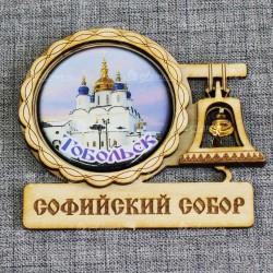 """Магнит со смолой с колоколом """"Софийский собор"""""""