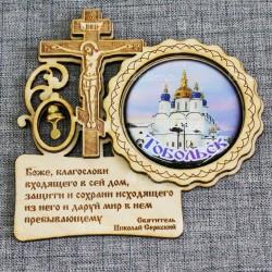 """Магнит со смолой круг крест с кол-ком с молитвой """"Софийский собор"""""""