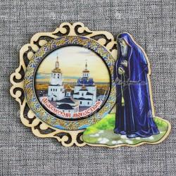 """Магнит со смолой (цвет) монах """"Абалакский монастырь"""" закат"""
