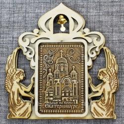 """Магнит из бересты прямоугольный ангелы""""Храм на Крови"""""""