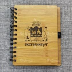 "Блокнот ""Герб"" Екатеринбург"