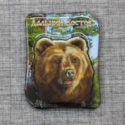"""Магнит со смолой """"Лес+медведь"""" Дальний Восток"""