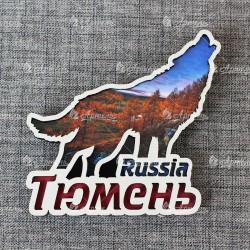 Магнит волк Russia Тюмень