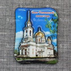 """Магнит со смолой """"Ново-Тихвинский монастырь"""" верт"""