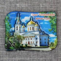 """Магнит со смолой """"Ново-Тихвинский монастырь"""" гориз"""