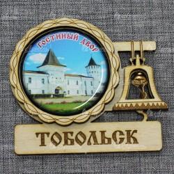"""Магнит со смолой с колоколом """"Гостиный двор"""" Тобольск"""