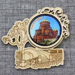"""Магнит грав со смолой плотинка """"Собор А.Невского"""" Новосибирск"""