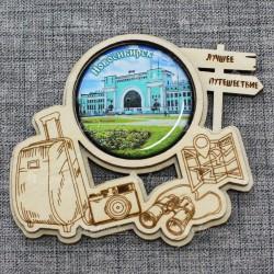 """Магнит грав со смолой путешествие """"Вокзал"""" Новосибирск"""