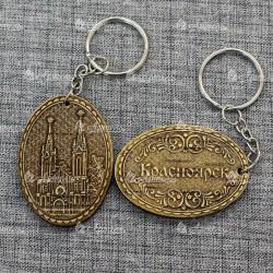 """Брелок """"Органный зал"""""""