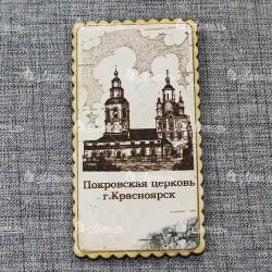 """Магнит из бересты прям """"Покровская церковь"""" Красноярск"""