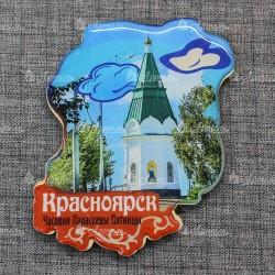 """Магнит со смолой """"Часовня"""" Красноярск"""
