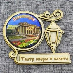 """Магнит со смолой круг фонарь """"Театр"""" Новосибирск"""