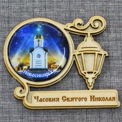 """Магнит со смолой круг фонарь """"Часовня"""" Новосибирск"""