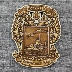"""Магнит из бересты резной с золотом """"Подводная лодка-орел"""" Северодвинск"""