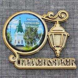"""Магнит со смолой круг с фонарем """"Часовня"""" Красноярск"""