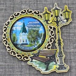 """Магнит со смолой (цвет) скамья+фонарь """"Часовня"""" Красноярск"""