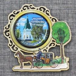 """Магнит со смолой (цвет) повозка """"Часовня"""" Красноярск"""