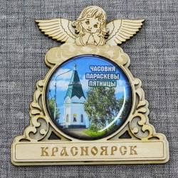"""Магнит со смолой круг ангел """"Часовня"""" Красноярск"""