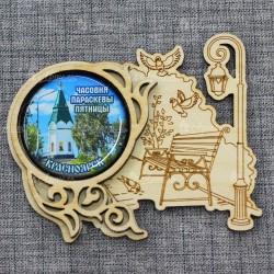 """Магнит грав со смолой скамья+фонарь """"Часовня"""" Красноярск"""