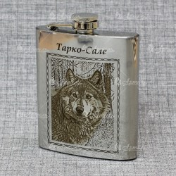 """Фляжка """"Волк"""" лик Тарко-Сале"""