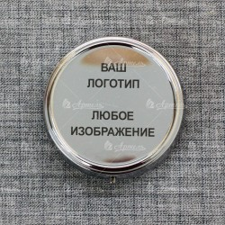 Таблетница круглая с гравировкой