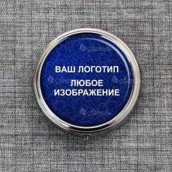 Таблетница круглая со смолой