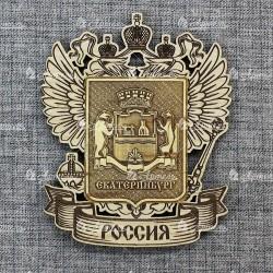"""Магнит с берестой и гравировкой Герб-орел """"Герб"""" Екатеринбург"""