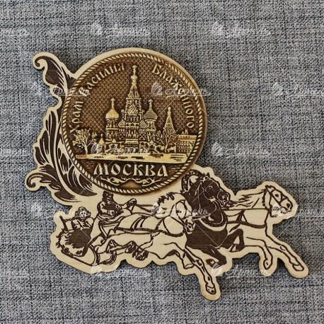 "Магнит с берестой и гравировкой тройка ""ХВБ"" Москва"