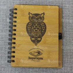 """Блокнот """"Сова+логотип"""" Национальный парк Зюраткуль"""
