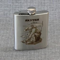 "Фляжка ""Зимняя рыбалка"" Якутия"