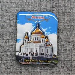 "Магнит со смолой верт ""ХХС"" Москва"