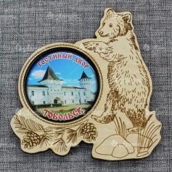 """Магнит со смолой медведь """"Гостиный двор"""" Тобольск"""