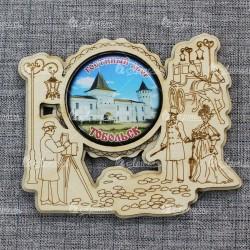 """Магнит грав со смолой пара+фотограф """"Гостиный двор"""" Тобольск"""