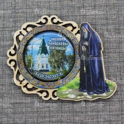 """Магнит со смолой (цвет) монах """"Часовня"""" Красноярск"""