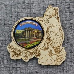 """Магнит со смолой медведь """"Театр"""" Новосибирск"""