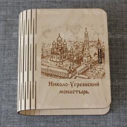 """Книга-шкатулка для чая """"Николо-Угрешский монастырь"""" (без надписи Монастырский чай)"""