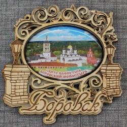 """Магнит со смолой два фонаря ажурные """"Св-Пафнутьев Боровский монастырь"""""""