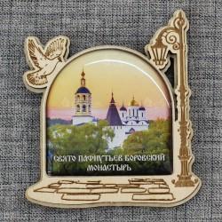 """Магнит со смолой арка с фонарем """"Св-Пафнутьев Боровский монастырь"""""""