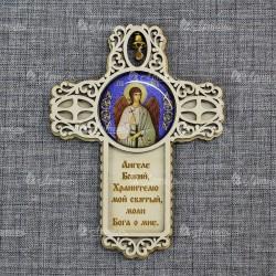 """Магнит со смолой крест с кол-м с мол-й Ангеле Божий """"Ангел Хранитель"""""""